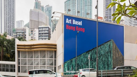 Art Basel in Hong Kong. © Art Basel