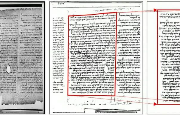 Greyscale image of column 15 of the Dead Sea Scroll's Great Isaiah Scroll, the corresponding binarized image using BiNet, and the cleaned-corrected image. From the red boxes of the last two images, one can see how the rotation and the geometric transformation is corrected to yield a better image for further processing. Image courtesy of University of Groningen.