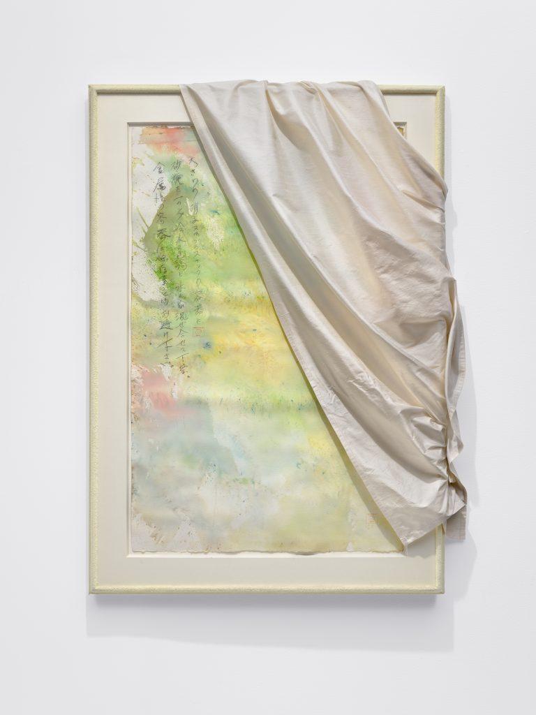 David Hammons, <i>Untitled (Kool-Aid)</i> (2004). ©️ David Hammons / Courtesy Nahmad Contemporary.