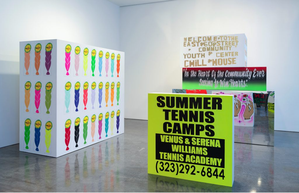Social Works, installation view, 2021. Artworks © artists. Photo: Rob McKeever. Courtesy Gagosian.