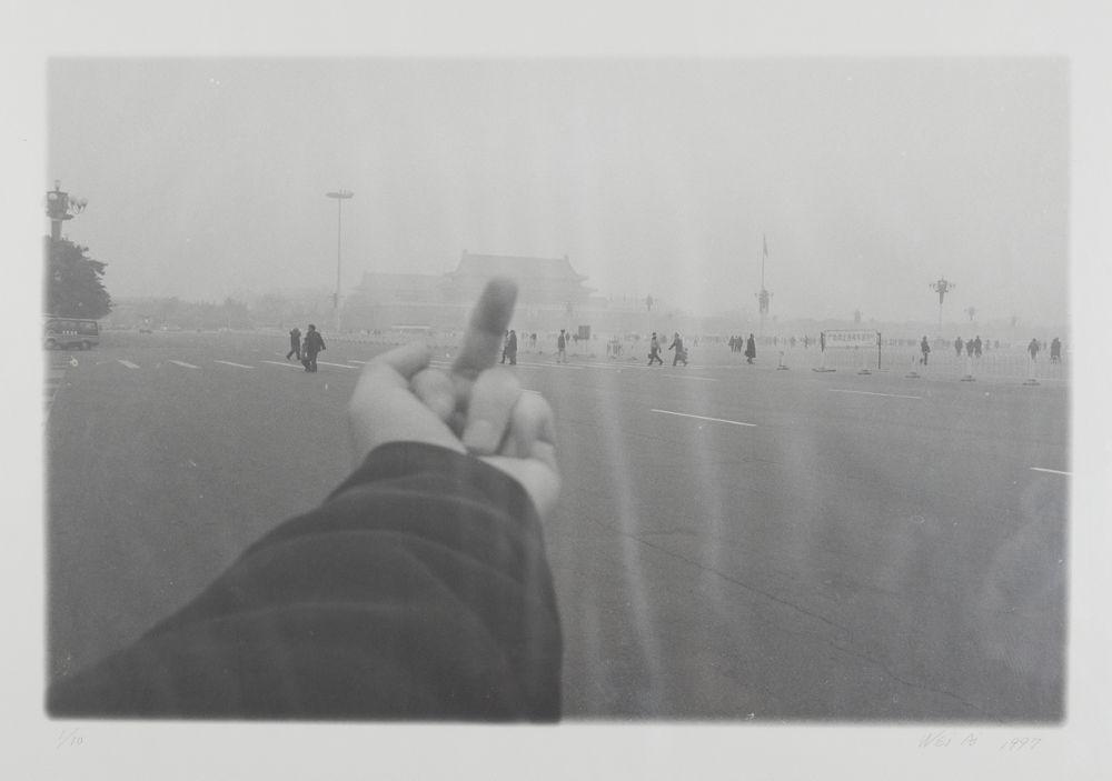 Ai Weiwei, Study of Perspective: Tian'anmen (1997). M+ Sigg Collection, Hong Kong. By donation, © Ai Weiwei.