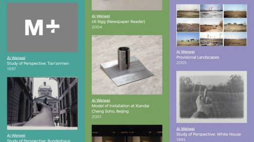 A screenshot of M+'s website, with images of some Ai Weiwei works missing.