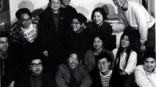 Members of the Godzilla collective, ca. 1990. Courtesy Godzilla.