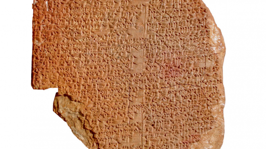 The cuneiform tablet known as the Gilgamesh Dream Tablet, which was recently seized by the US Government. Courtesy the US District Court for the Eastern District of New York.