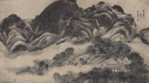 Jeong Seon, <i>Clearing after Rain on Mount Inwang</i> (1751). Courtesy of the National Museum of Korea.